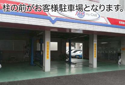柱の前がお客様駐車場となります。